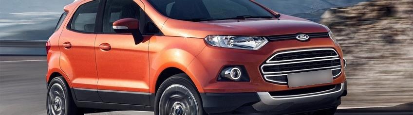 Ремонт Ford EcoSport в Челябинске